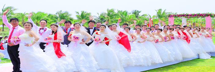 三亚集体婚礼