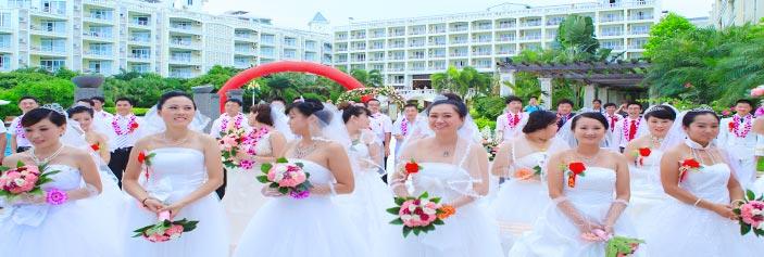 青岛集体婚礼