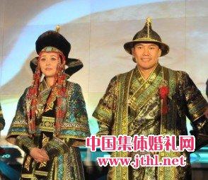 蒙古族婚礼是什么样 图图片
