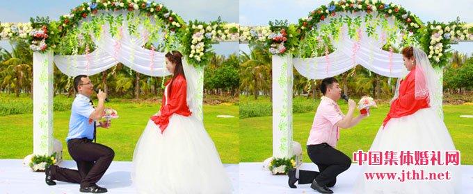 海边森系背景婚礼