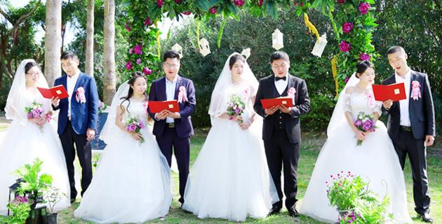 2017年6月10日厦门集体婚礼:..