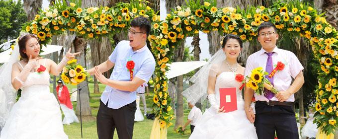 2018年2月22日厦门集体婚礼:..