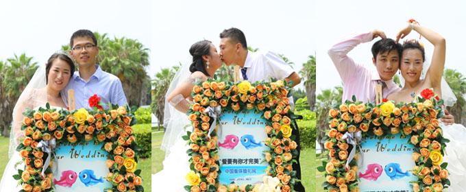 2017年4月12日厦门集体婚礼:..