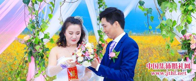2017年9月20日云南集体婚礼:..