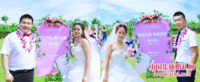 2017年11月21日三亚集体婚礼: