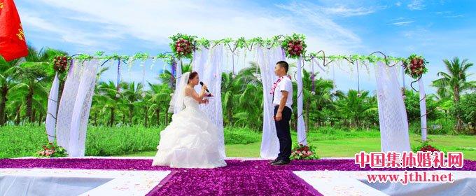 2017年1月18日三亚集体婚礼:..