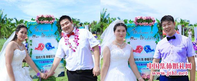 2018年3月16日三亚集体婚礼:..