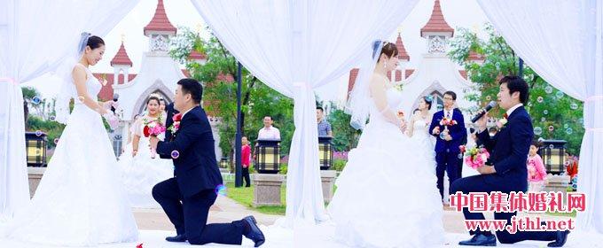 2017年12月08日南京集体婚礼: