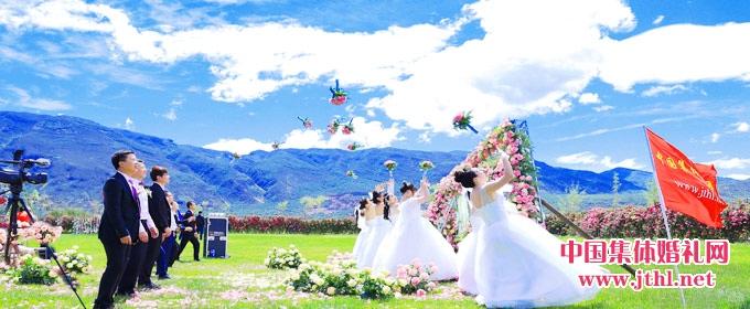 2018年5月18日云南集体婚礼:..