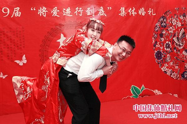 2018年10月1日南京集体婚礼:..